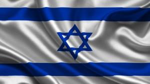 bandera_0018_israel_flag_20130202_2098100295